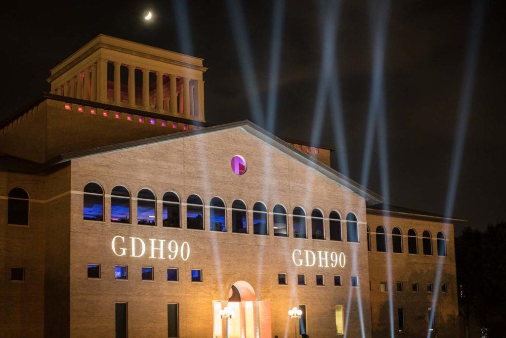 GDH90 (26 of 32)